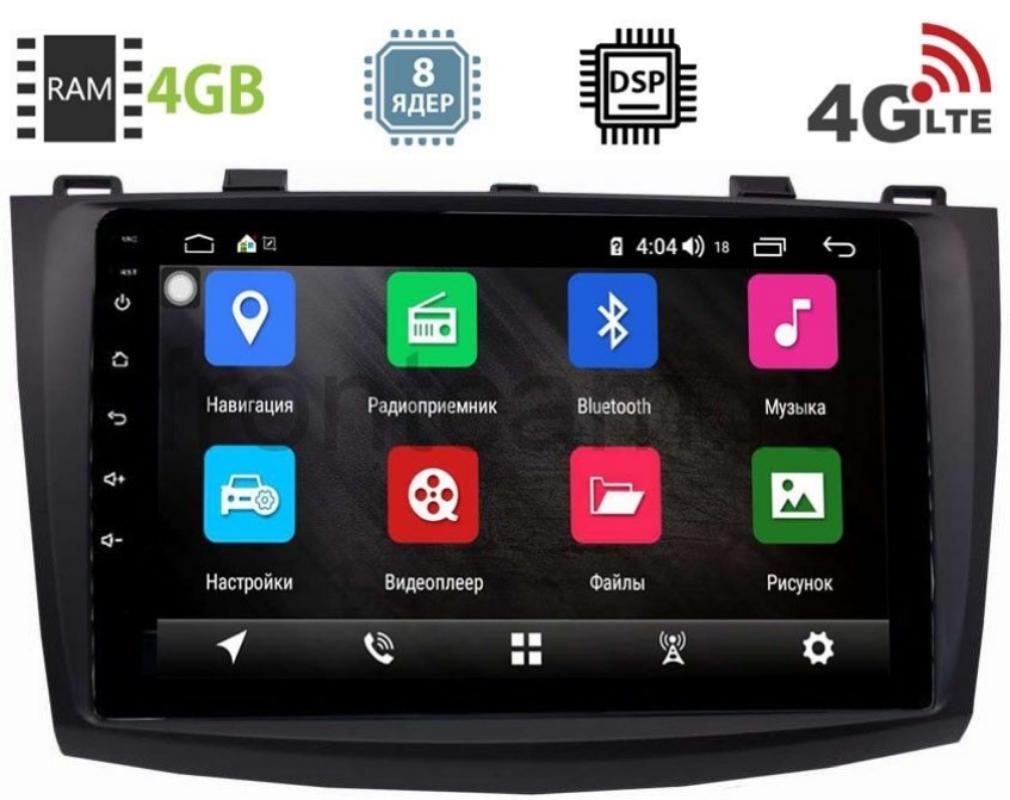 Штатная магнитола Mazda 3 (BL) 2009-2013 LeTrun 2297-2944 на Android 8.1 (8 ядер, 4G SIM, DSP, 4GB/64GB) 9050 (+ Камера заднего вида в подарок!)
