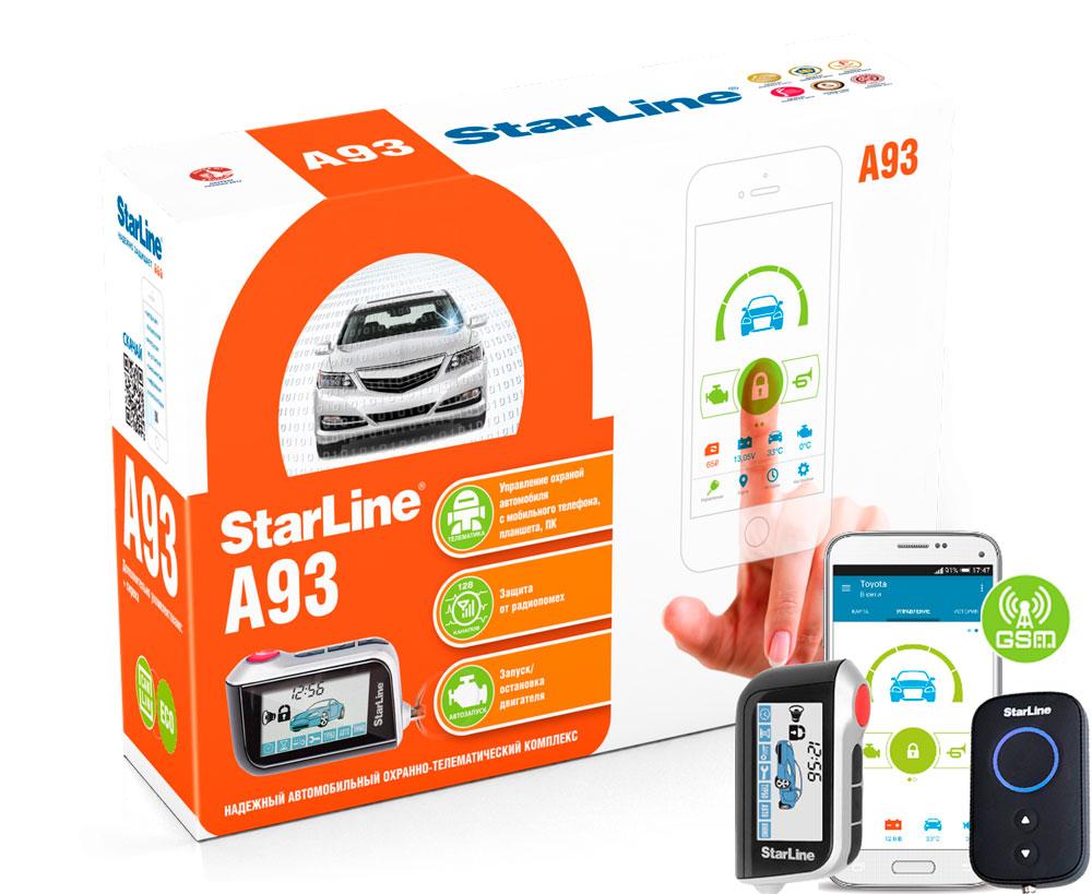 Автосигнализация StarLine A93 GSM цены онлайн