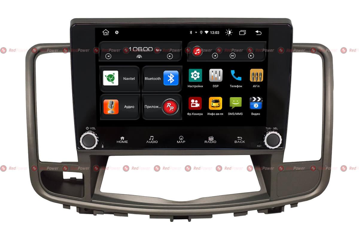 Автомагнитола для Nissan Teana RedPower 61300 KNOB (+ Камера заднего вида в подарок!)