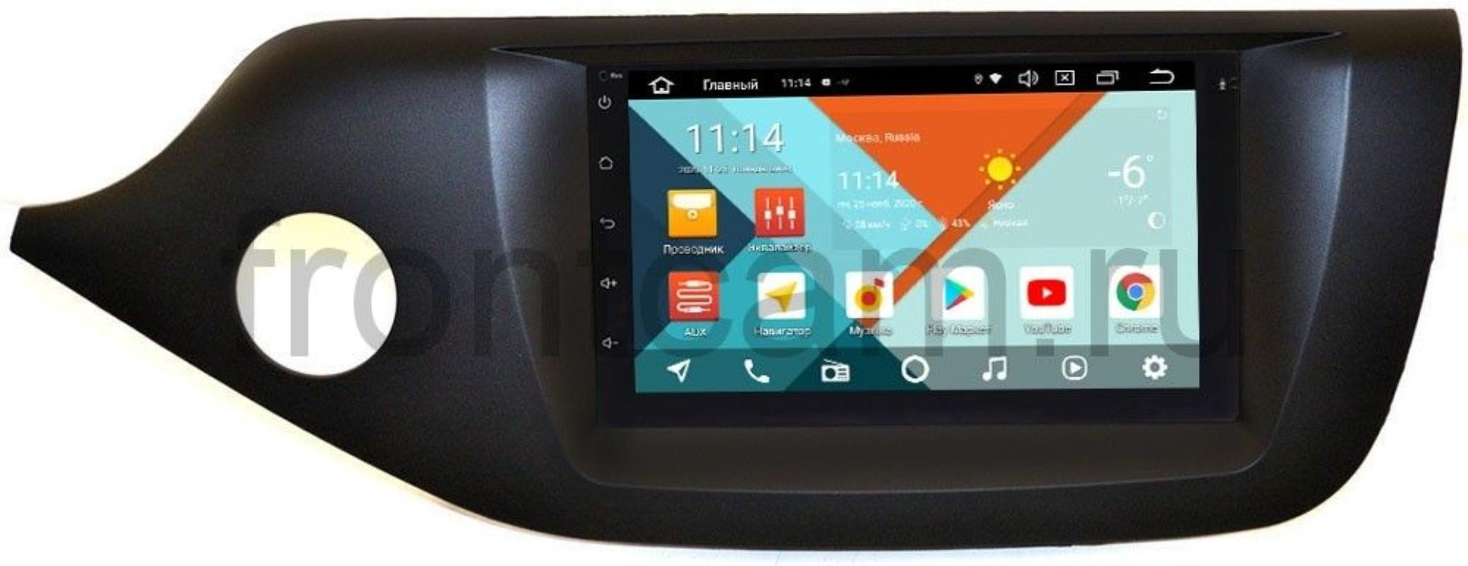 Штатная магнитола Wide Media KS7001QR-3/32-RP-KICEF-50 для Kia Ceed II (матовая) на Android 10 (DSP CarPlay 4G-SIM) (+ Камера заднего вида в подарок!)