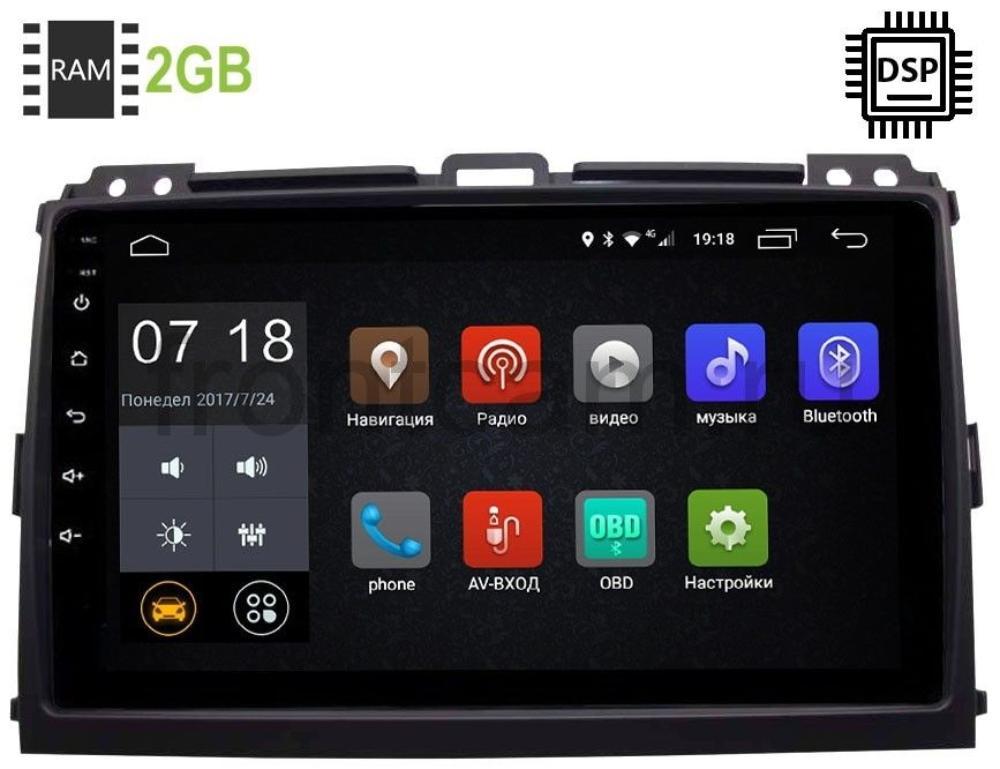 Штатная магнитола Toyota Land Cruiser Prado 120 2002-2009 LeTrun 2443-2986 Android 9.0 9 дюймов (DSP 2/16GB) 9063/9064 (+ Камера заднего вида в подарок!)