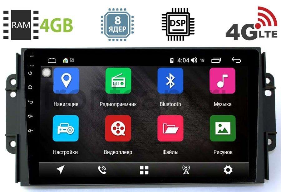 Штатная магнитола Chery Tiggo 3 2014-2018 LeTrun 2011-2944 на Android 8.1 (8 ядер, 4G SIM, DSP, 4GB/64GB) 9075 (+ Камера заднего вида в подарок!)