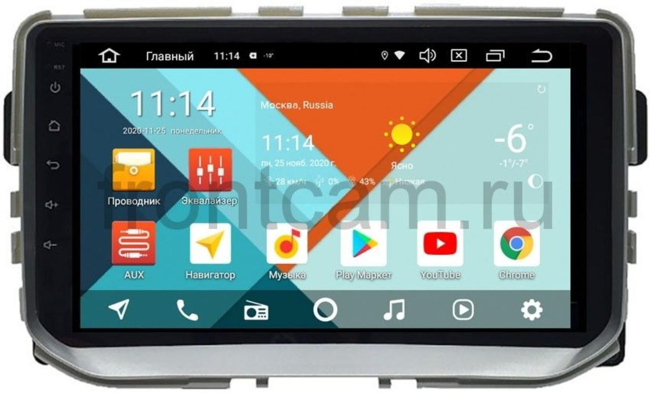 Штатная магнитола Wide Media KS2842QR-3/32 DSP CarPlay 4G-SIM для Haval H2 на Android 10 (+ Камера заднего вида в подарок!)