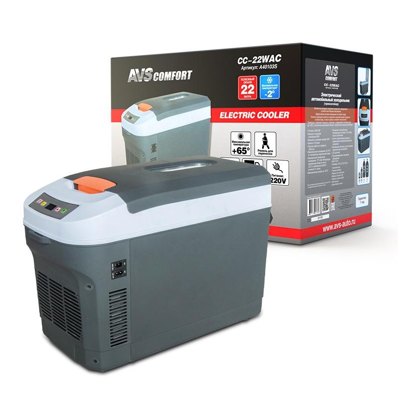 Термоэлектрический автохолодильник AVS CC-22WAС (12/24/220В) (+ Аккумулятор холода в подарок!)