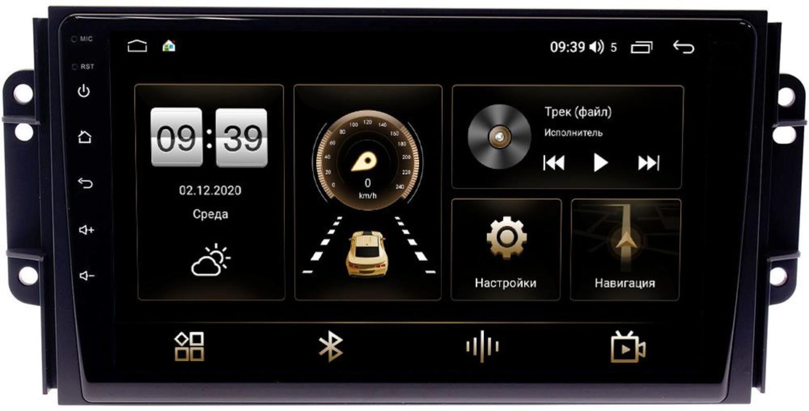 Штатная магнитола Chery Tiggo 3 2014-2021 LeTrun 3792-9075 на Android 10 (4/64, DSP, QLed) С оптическим выходом (+ Камера заднего вида в подарок!)