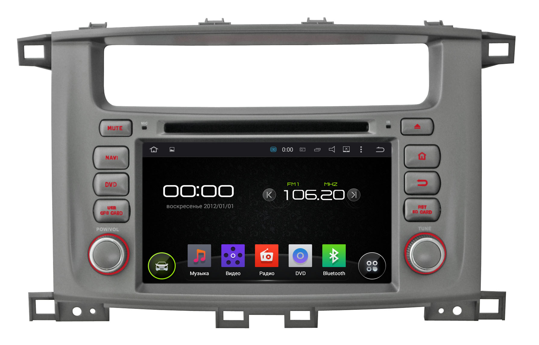 Штатная магнитола Incar AHR-2260 Toyota Land Cruiser 100 на Android 4.4.4 intro ahr 2463