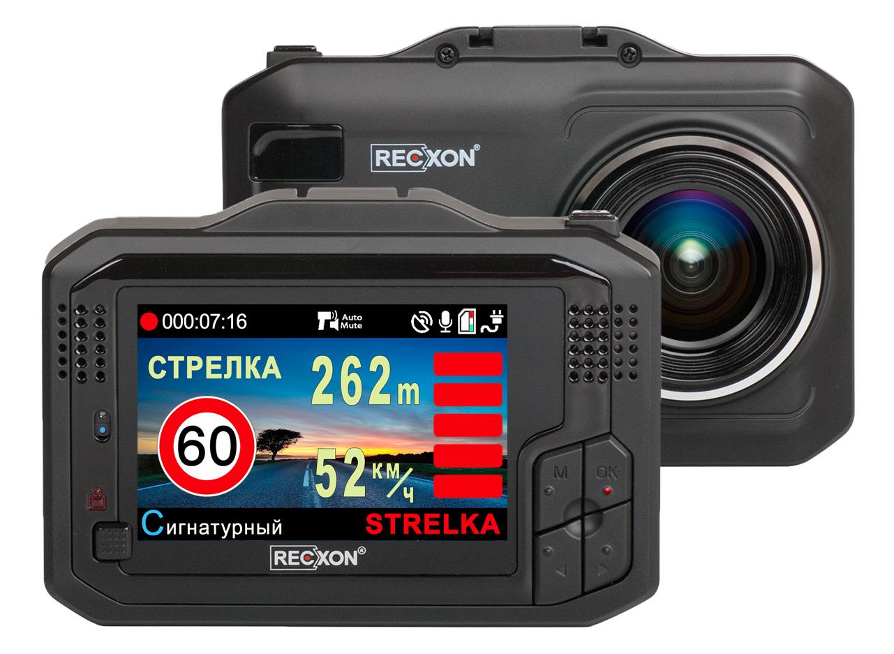 Видеорегистратор с радар-детектором RECXON SMART SIGNATURE (+ Антисептик-спрей для рук в подарок!)