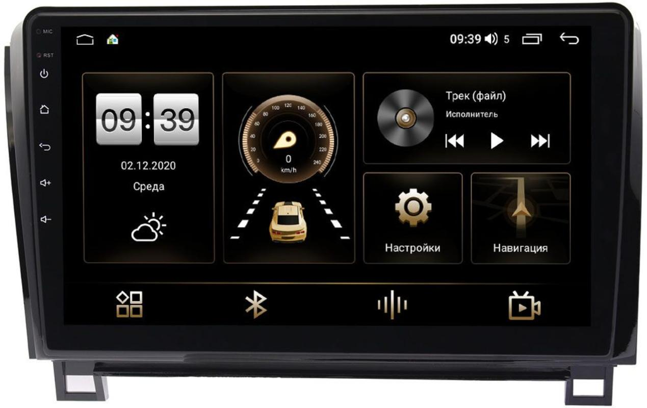 Штатная магнитола Toyota Tundra II, Sequoia II 2008-2021 LeTrun 4165-1062 на Android 10 (4G-SIM, 3/32, DSP, QLed) (без усилителя JBL) (+ Камера заднего вида в подарок!)