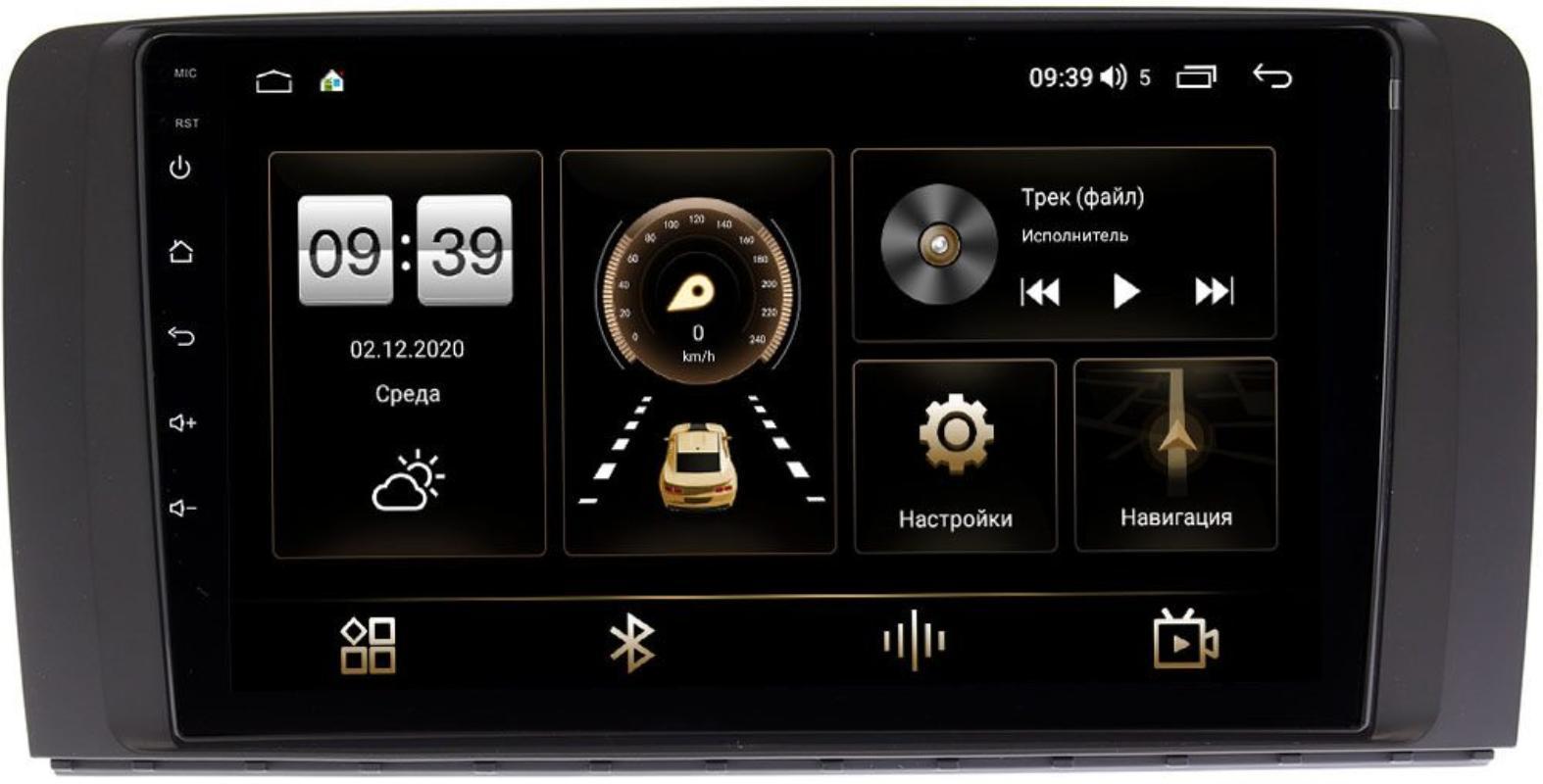 Штатная магнитола Mercedes R-klasse LeTrun 4196-9150 на Android 10 (6/128, DSP, QLed) С оптическим выходом (+ Камера заднего вида в подарок!)