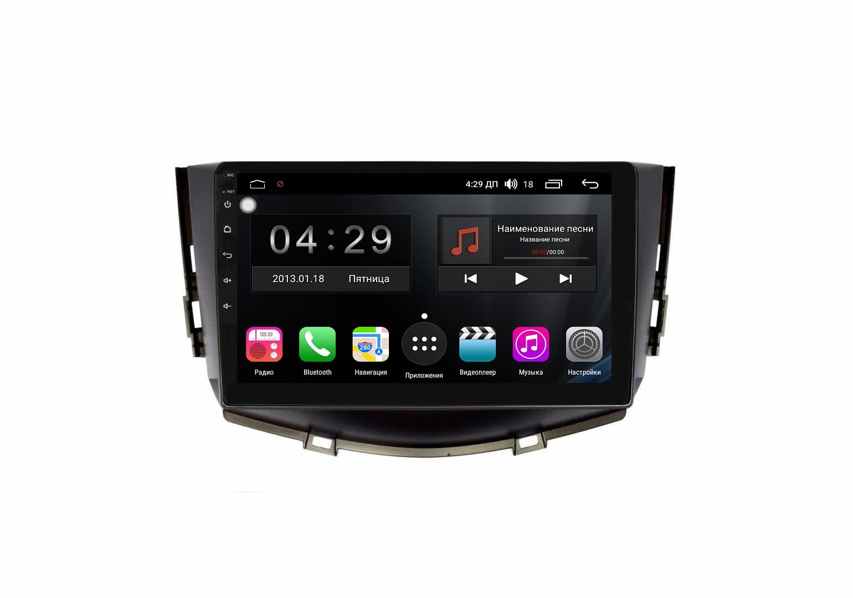 цены Штатная магнитола FarCar s300 для Lifan X60 на Android (RL198R + can) (+ Камера заднего вида в подарок!)