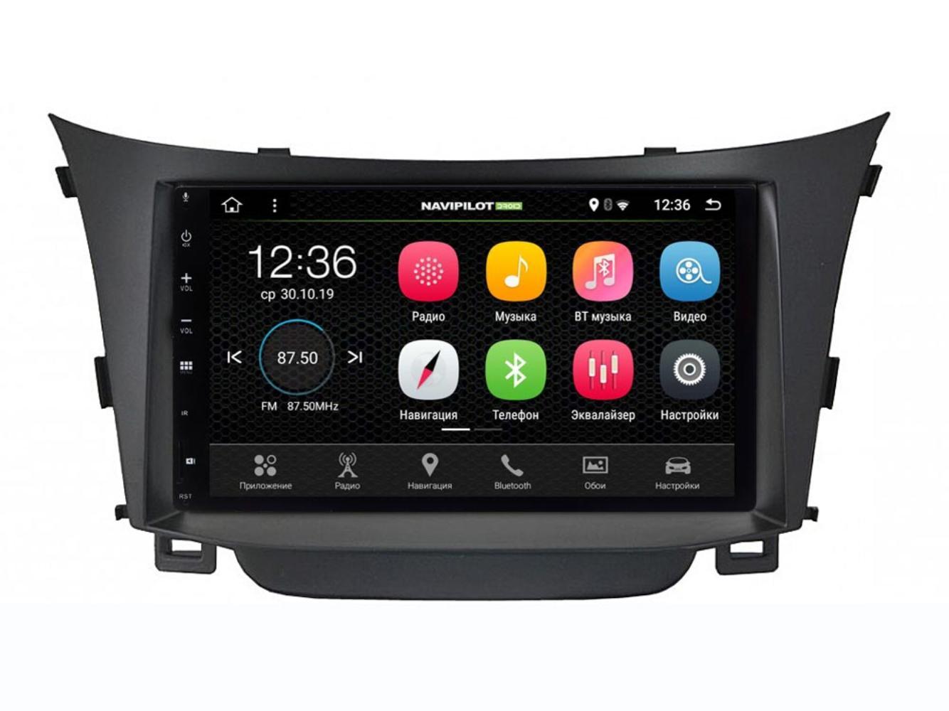 Автомагнитола NaviPilot DROID7L для Hyundai i30 2012 - 2016 (+ Камера заднего вида в подарок!)