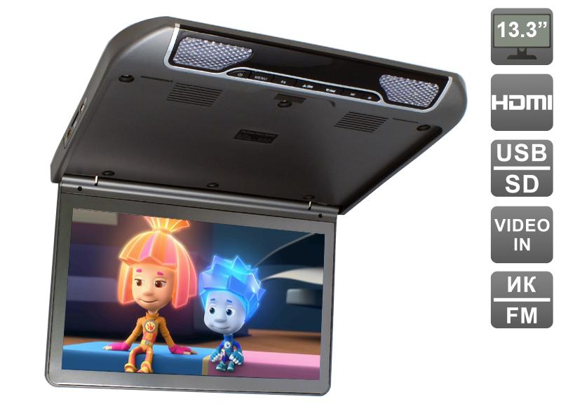 Автомобильный потолочный монитор 13.3 со встроенным FULL HD медиаплеером AVIS AVS440MPP (темно-серый) автомобильный потолочный монитор 17 3 со встроенным full hd медиаплеером ergo er173fh