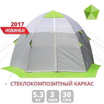 Зимняя палатка Лотос 3С (стеклокомпозитный каркас) (+ Дарим комплект ввертышей для палаки.)