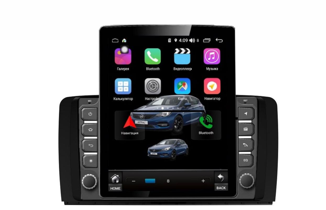 Фото - Штатная магнитола FarCar s300+SIM 4G для Mercedes R-class на Android (RT215R) (+ Камера заднего вида в подарок!) штатная магнитола farcar s300 sim 4g для mercedes r class на android rt215r камера заднего вида в подарок