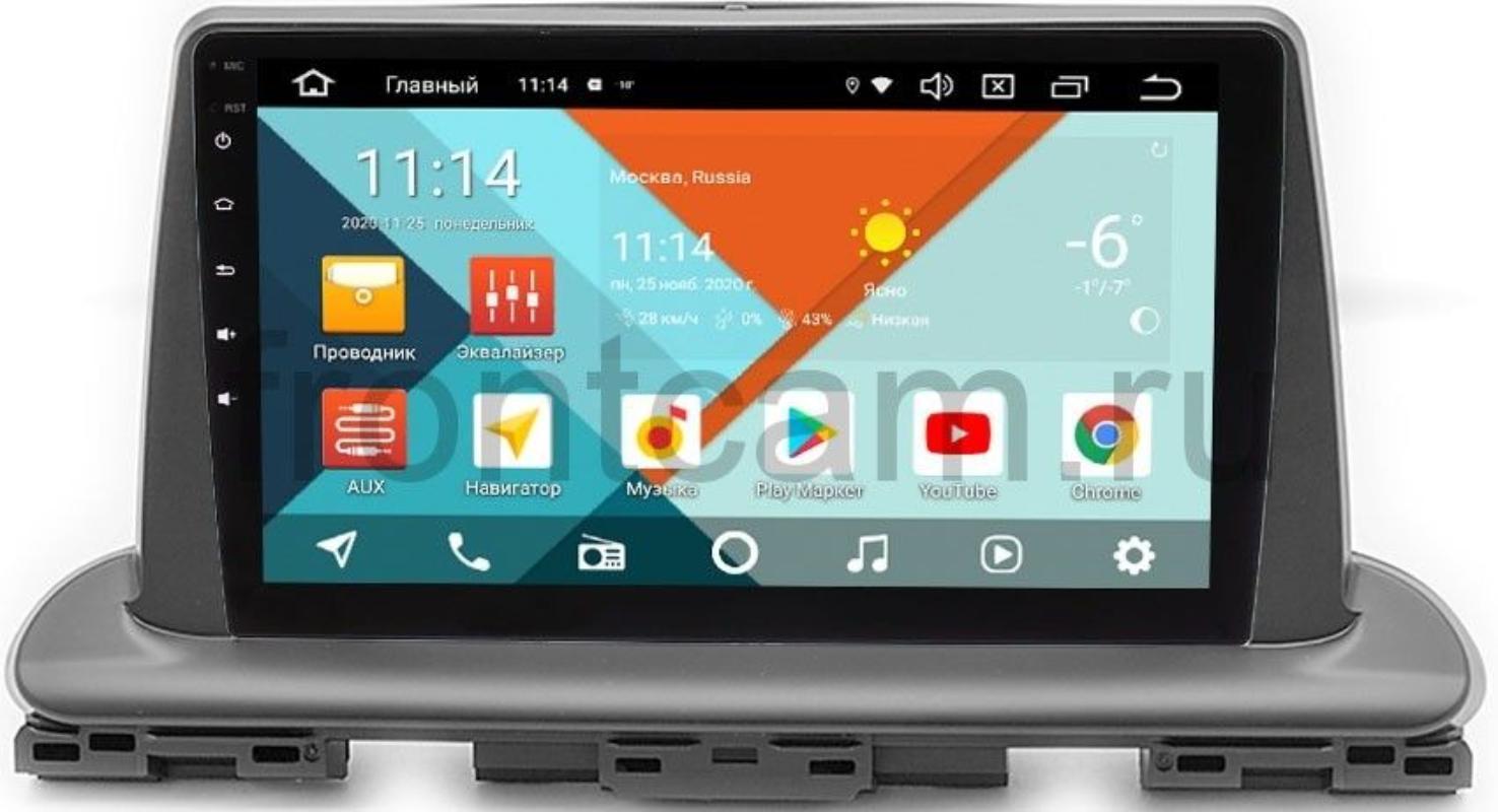 Штатная магнитола Kia Cerato IV 2018-2019 Wide Media KS9-9676K-2/16 DSP CarPlay 4G-SIM на Android 10 (+ Камера заднего вида в подарок!)
