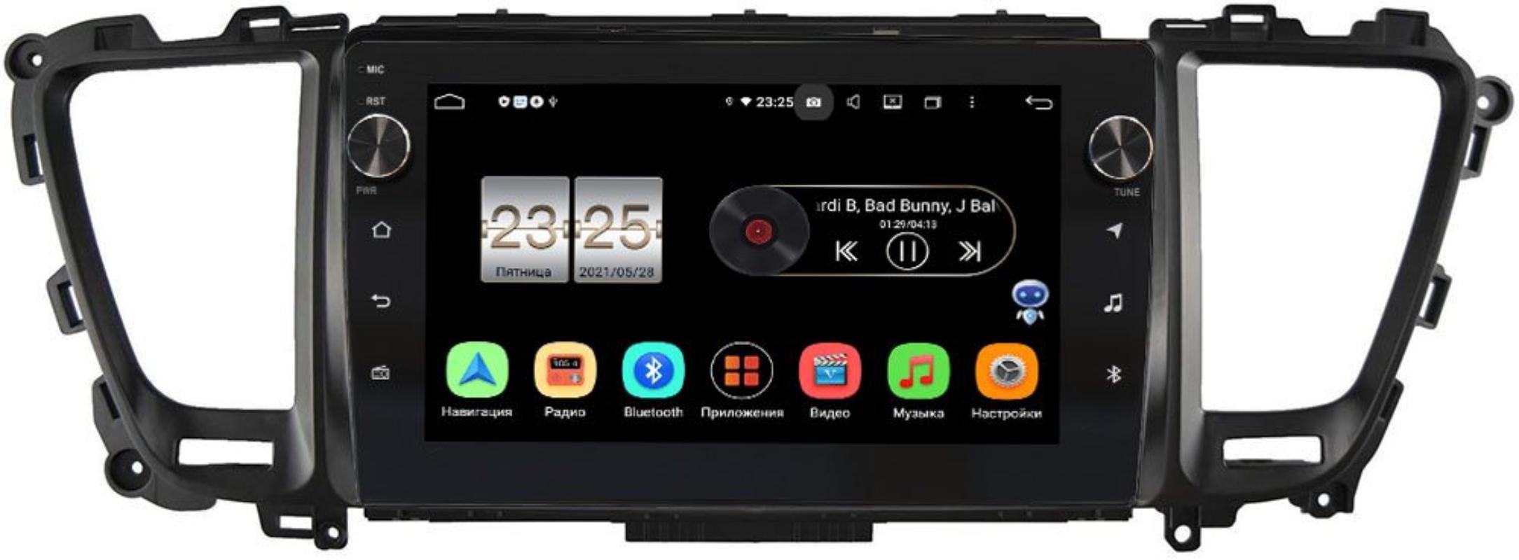 Штатная магнитола Kia Carnival III 2014-2020 LeTrun BPX409-520 на Android 10 (4/32, DSP, IPS, с голосовым ассистентом, с крутилками) (+ Камера заднего вида в подарок!)