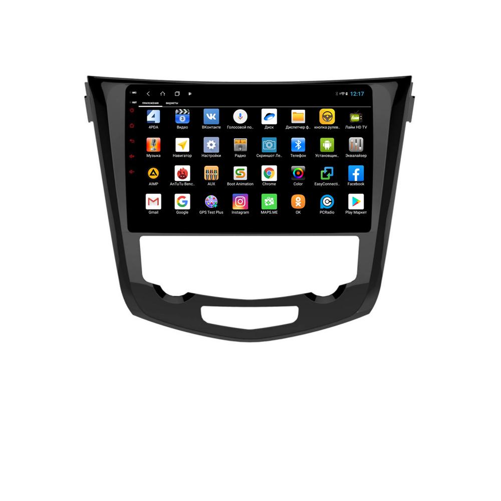 Штатная магнитола Parafar для Nissan Xtrail Android 8.1.0 (PF988XHD) (+ Камера заднего вида в подарок!)