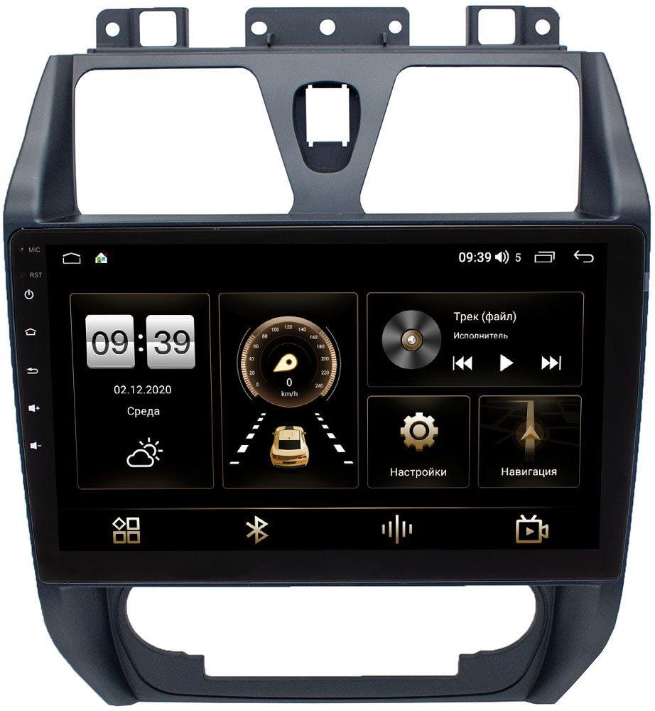 Штатная магнитола LeTrun 3799-3019 для Geely Emgrand EC7 2009-2014 на Android 10 (4/64, DSP, QLed) (+ Камера заднего вида в подарок!)