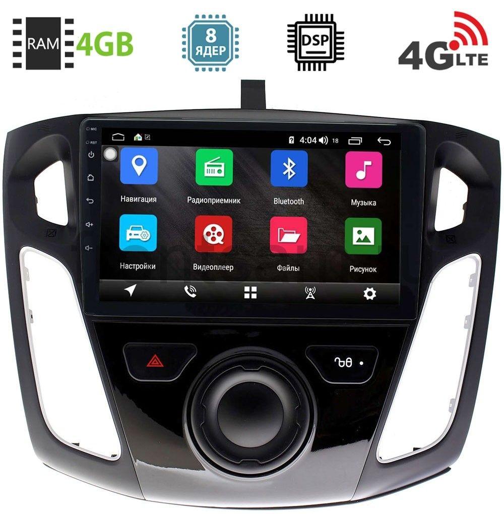 Штатная магнитола Ford Focus III 2011-2019 LeTrun 2709-2944 на Android 8.1 (8 ядер, 4G SIM, DSP, 4GB/64GB) 9065 (+ Камера заднего вида в подарок!)