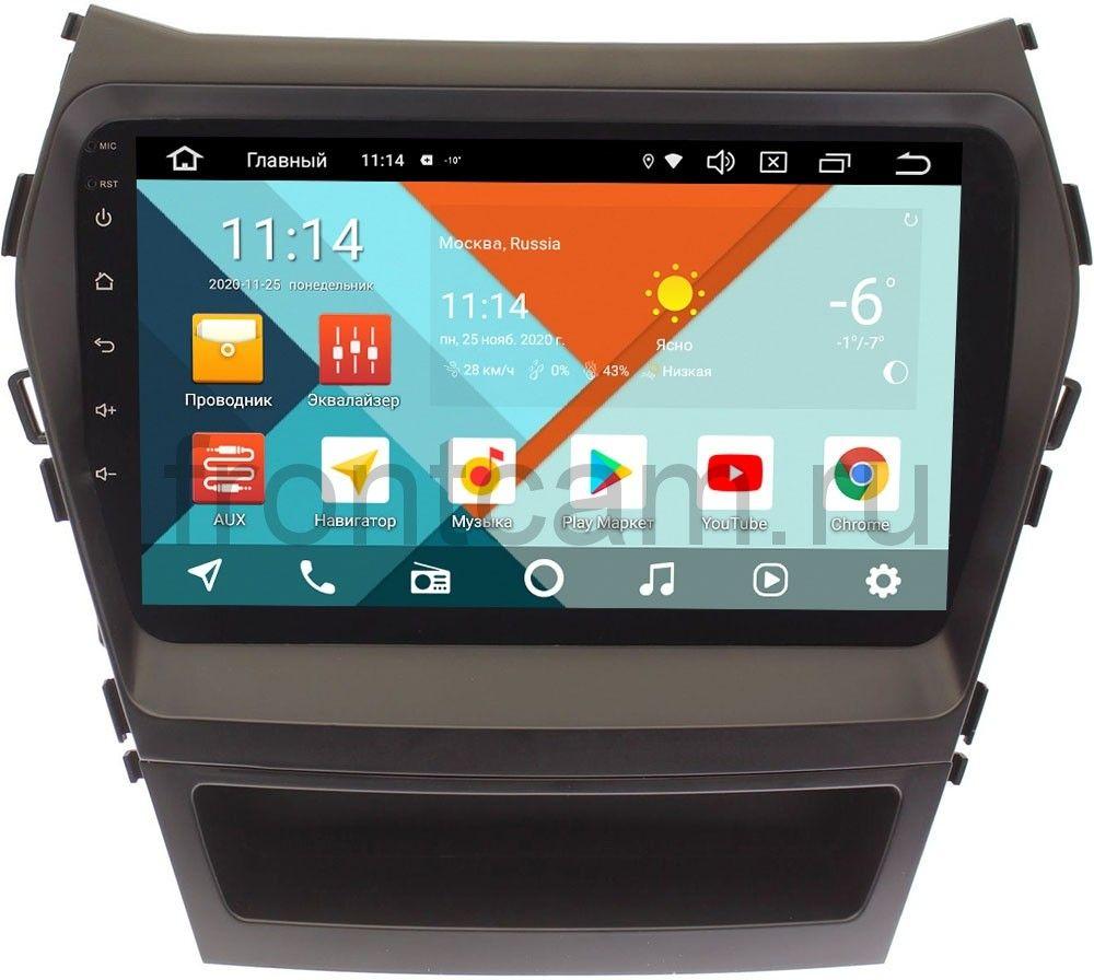 Штатная магнитола Hyundai Santa Fe III 2012-2018 Wide Media KS9022QR-3/32 DSP CarPlay 4G-SIM для авто без Navi на Android 10 (+ Камера заднего вида в подарок!)