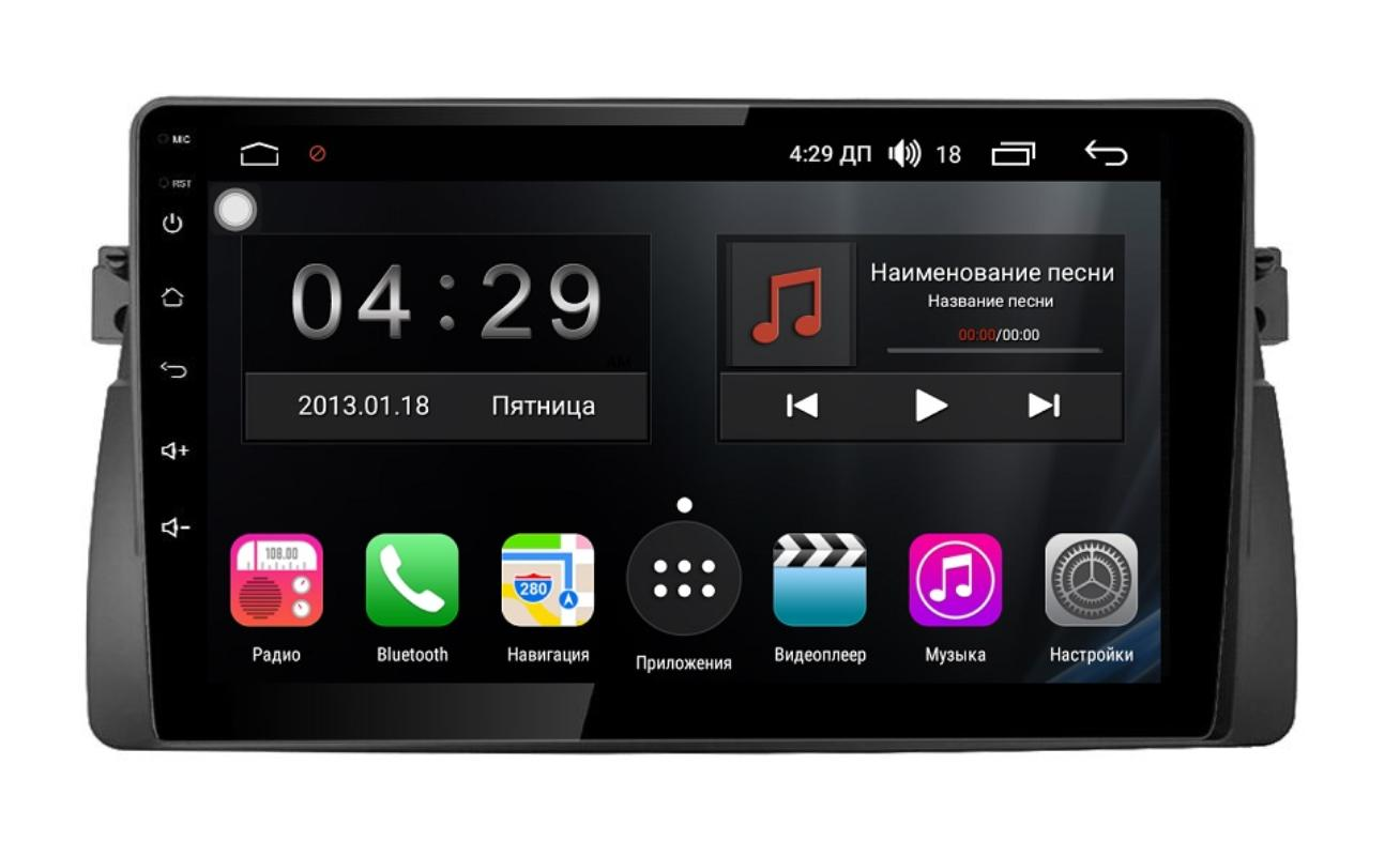 Фото - Штатная магнитола FarCar s300-SIM 4G для BMW E46 на Android (RG708R) (+ Камера заднего вида в подарок!) штатная магнитола farcar s300 sim 4g для mercedes r class на android rt215r камера заднего вида в подарок