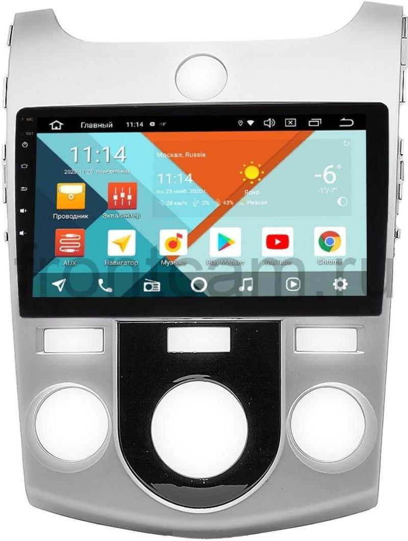 Штатная магнитола Kia Cerato II Wide Media KS9-147QR-3/32 DSP CarPlay 4G-SIM на Android 10 (+ Камера заднего вида в подарок!)