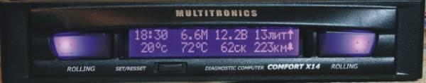 Бортовой компьютер Multitronics Comfort X14 (+ Салфетки из микрофибры в подарок)