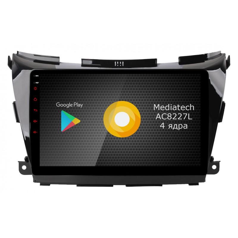 Штатная магнитола Roximo S10 RS-1206 для Nissan Murano 3, Z52 (Android 8.1) штатная магнитола roximo s10 rs 2310 для kia optima 4 2016 android 8 1