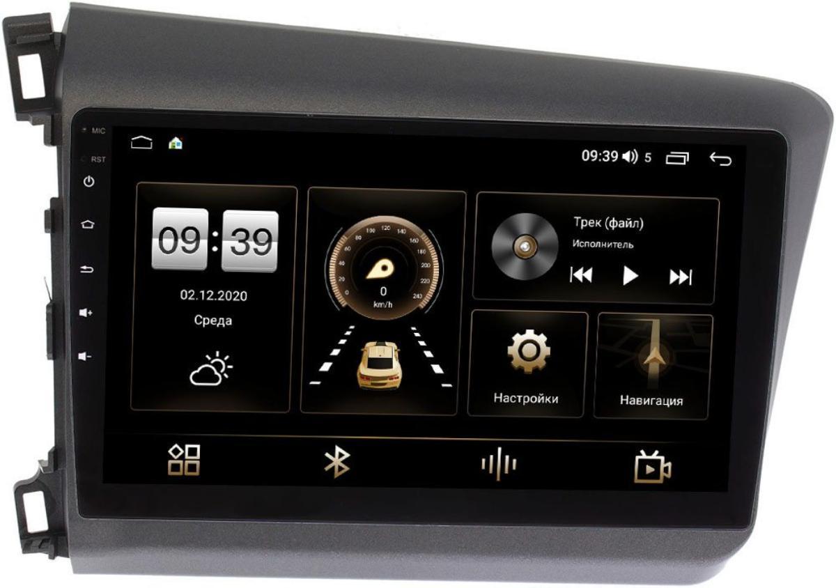 Штатная магнитола Honda Civic 9 (IX) 2011-2015 Sedan LeTrun 4196-9166 на Android 10 (6/128, DSP, QLed) С оптическим выходом (+ Камера заднего вида в подарок!)