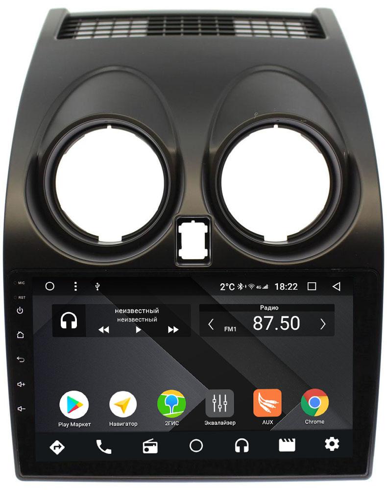Штатная магнитола Nissan Qashqai I 2007-2013 Wide Media CF9007-OM-4/64 на Android 9.1 (TS9, DSP, 4G SIM, 4/64GB) (+ Камера заднего вида в подарок!)