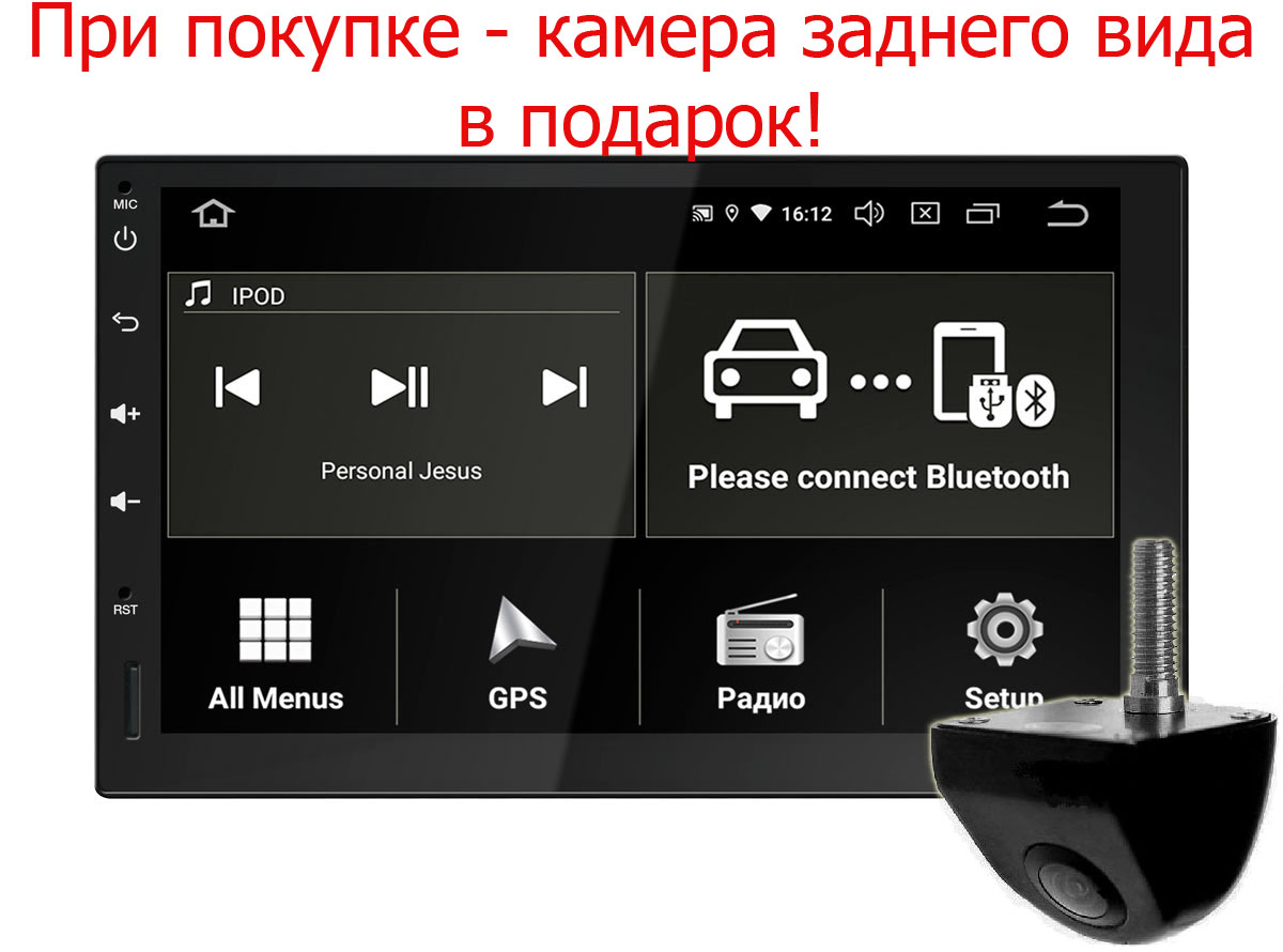 Универсальное головное устройство 2DIN INCAR AHR-9380 (Android 9.0) (+ Камера заднего вида в подарок!)
