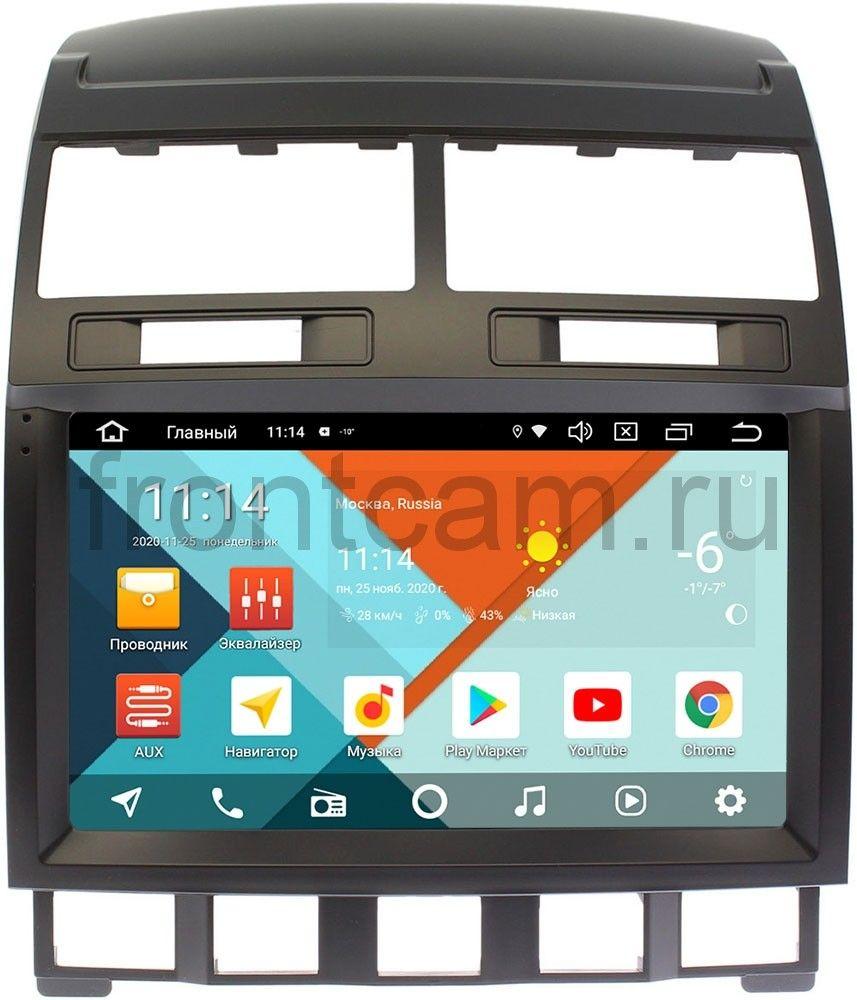 Штатная магнитола Volkswagen Touareg 2002-2010 Wide Media KS9195QM-2/32 DSP CarPlay 4G-SIM на Android 10 (+ Камера заднего вида в подарок!)