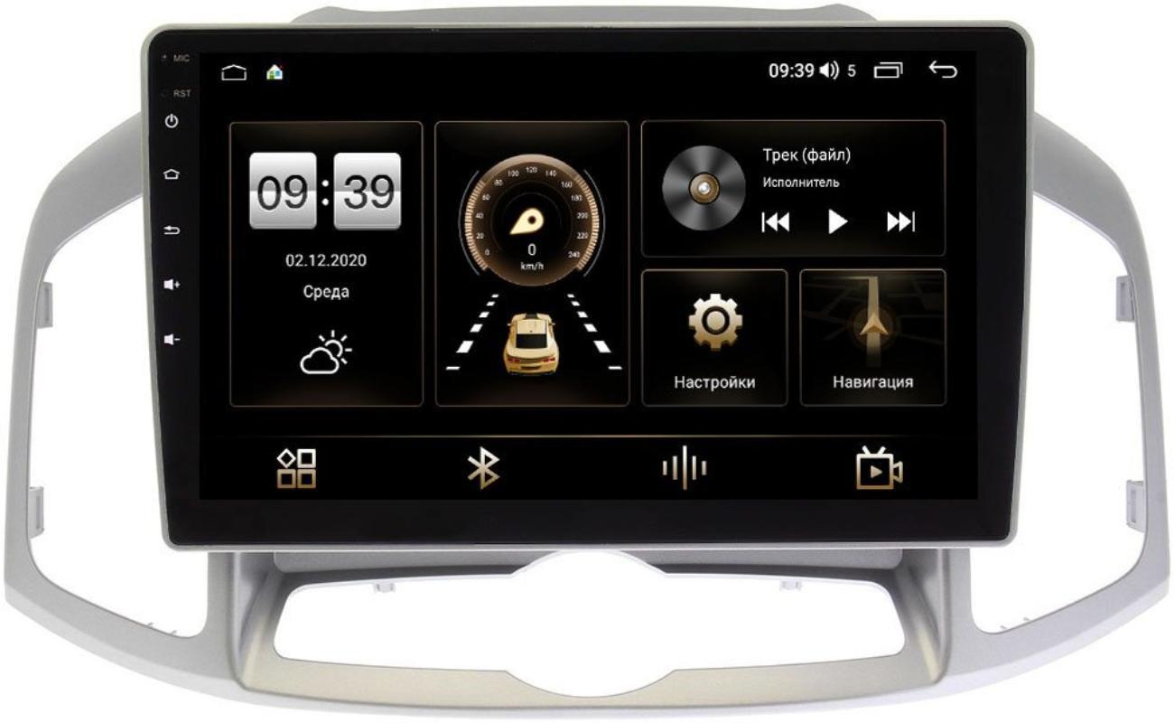 Штатная магнитола LeTrun 3799-1036 для Chevrolet Captiva I 2011-2015 на Android 10 (4/64, DSP, QLed) (+ Камера заднего вида в подарок!)