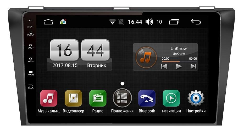 Штатная магнитола FarCar s195 для Mazda 3 2009-2013 на Android (LX034R) (+ Камера заднего вида в подарок!)