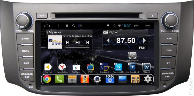 Штатная магнитола DayStar DS-7014HD Nissan Sentra 2014+ ANDROID 8.1.0 (8 ядер, 2Gb ОЗУ, 32Gb памяти) цена