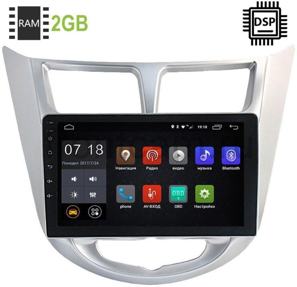 Штатная магнитола Hyundai Solaris I 2011-2017 LeTrun 1915-2986 Android 9.0 9 дюймов (DSP 2/16GB) 9027 (+ Камера заднего вида в подарок!)
