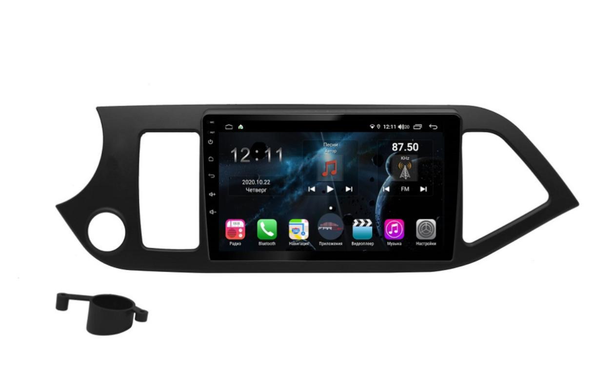 Штатная магнитола FarCar s400 для KIA Picanto на Android (H217R) (+ Камера заднего вида в подарок!)