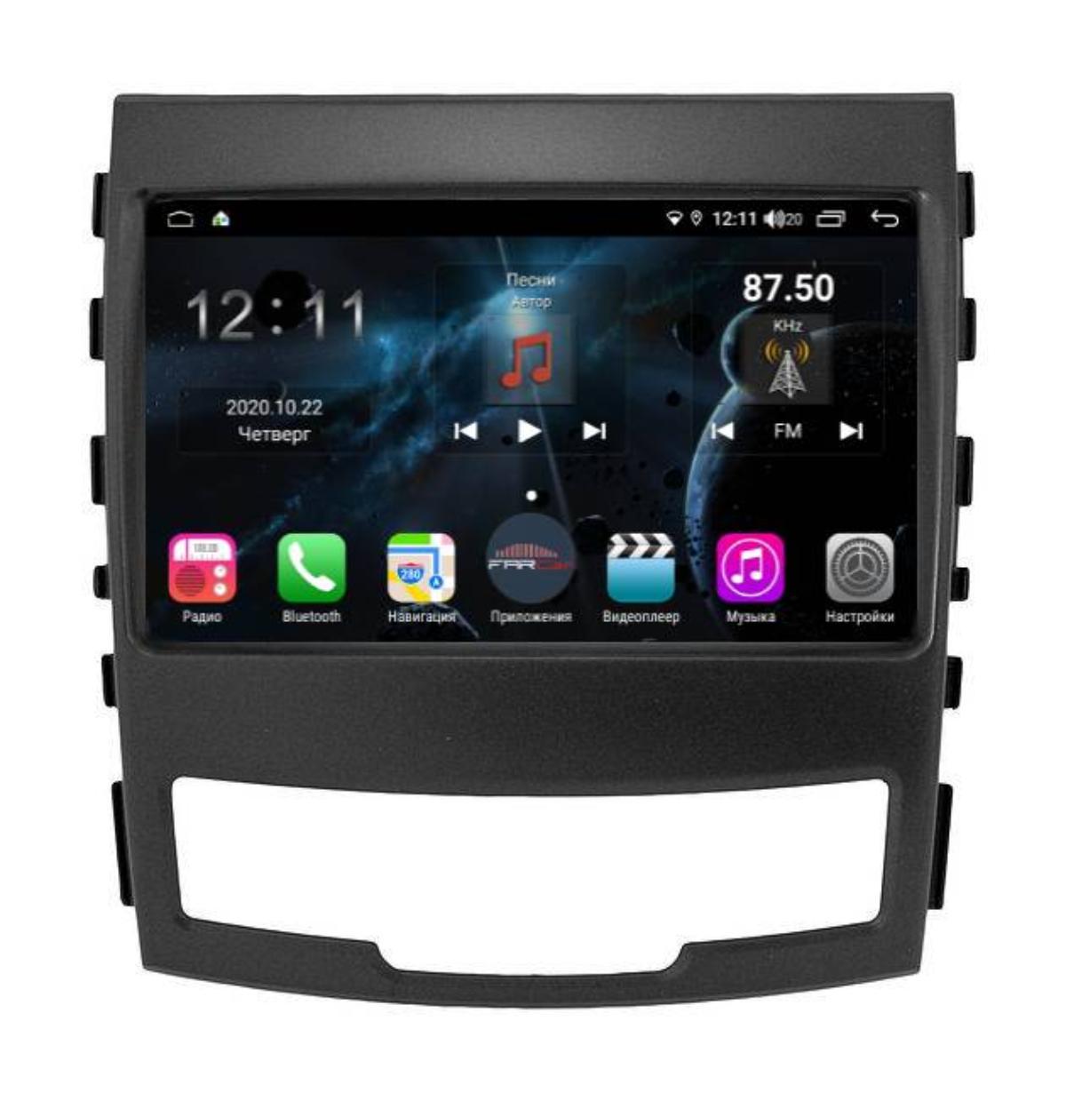 Штатная магнитола FarCar s400 для Ssang Yong Actyon new на Android (H159R) (+ Камера заднего вида в подарок!)