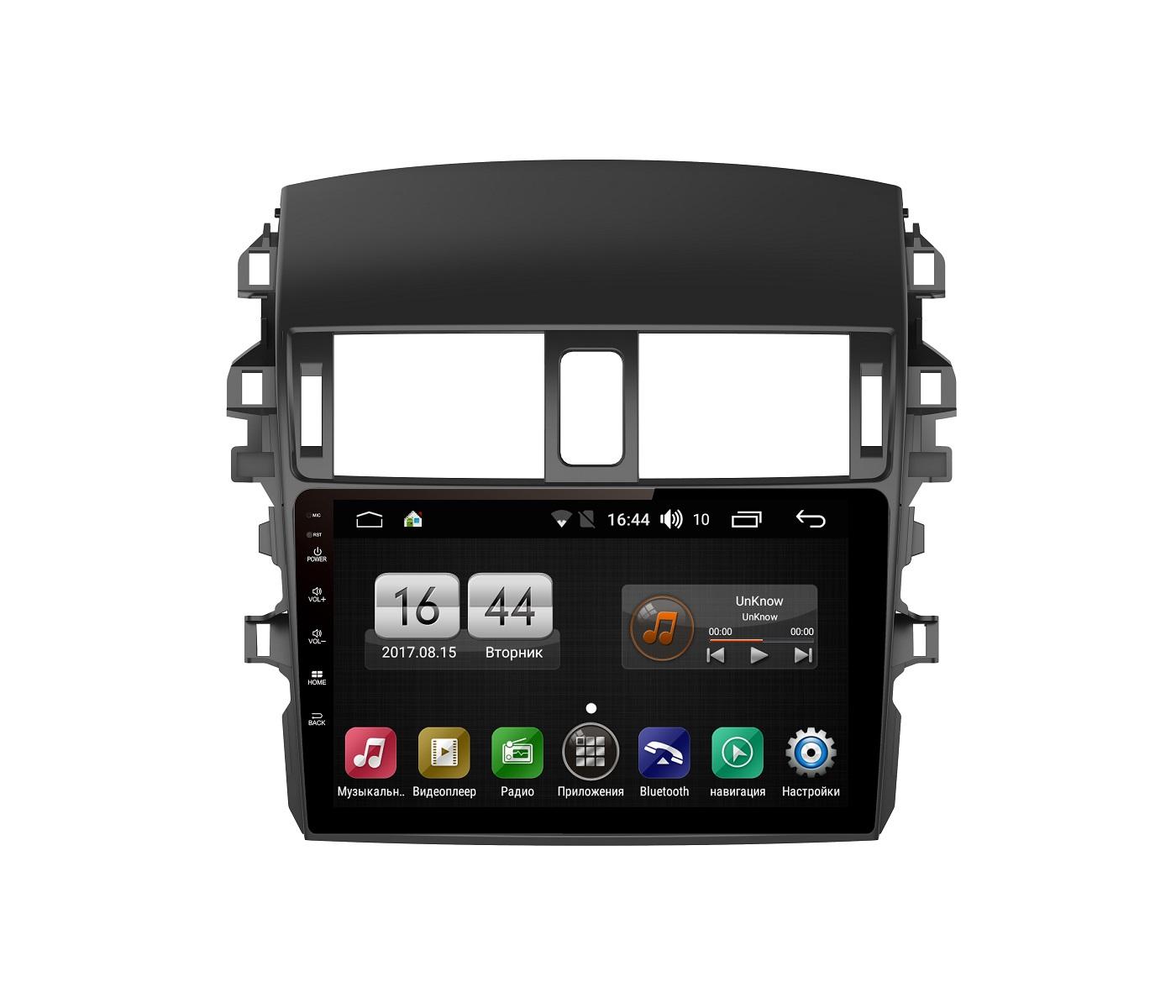 Штатная магнитола FarCar s175 для Toyota Corolla на Android (L063R)FarCar<br>Штатная магнитола FarCar s175 для Toyota Corolla на Android (L063R) работает на Android 6.0.1. Встроенный FM/AM тюнер с функцией RDS. Встроенный GPS приемник SiRFatlas IV. Bluetooth + встроенный Wi - Fi адаптер. HD экран 1024х600 пикселей.