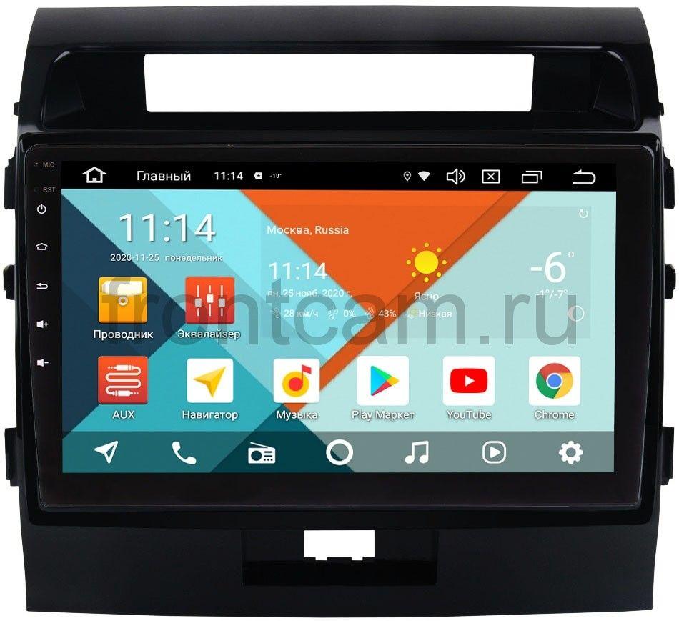 Штатная магнитола Toyota LC 200 2007-2015 для авто без усилителя Wide Media KS1004QR-3/32 DSP CarPlay 4G-SIM Android 10 (API 29) (+ Камера заднего вида в подарок!)