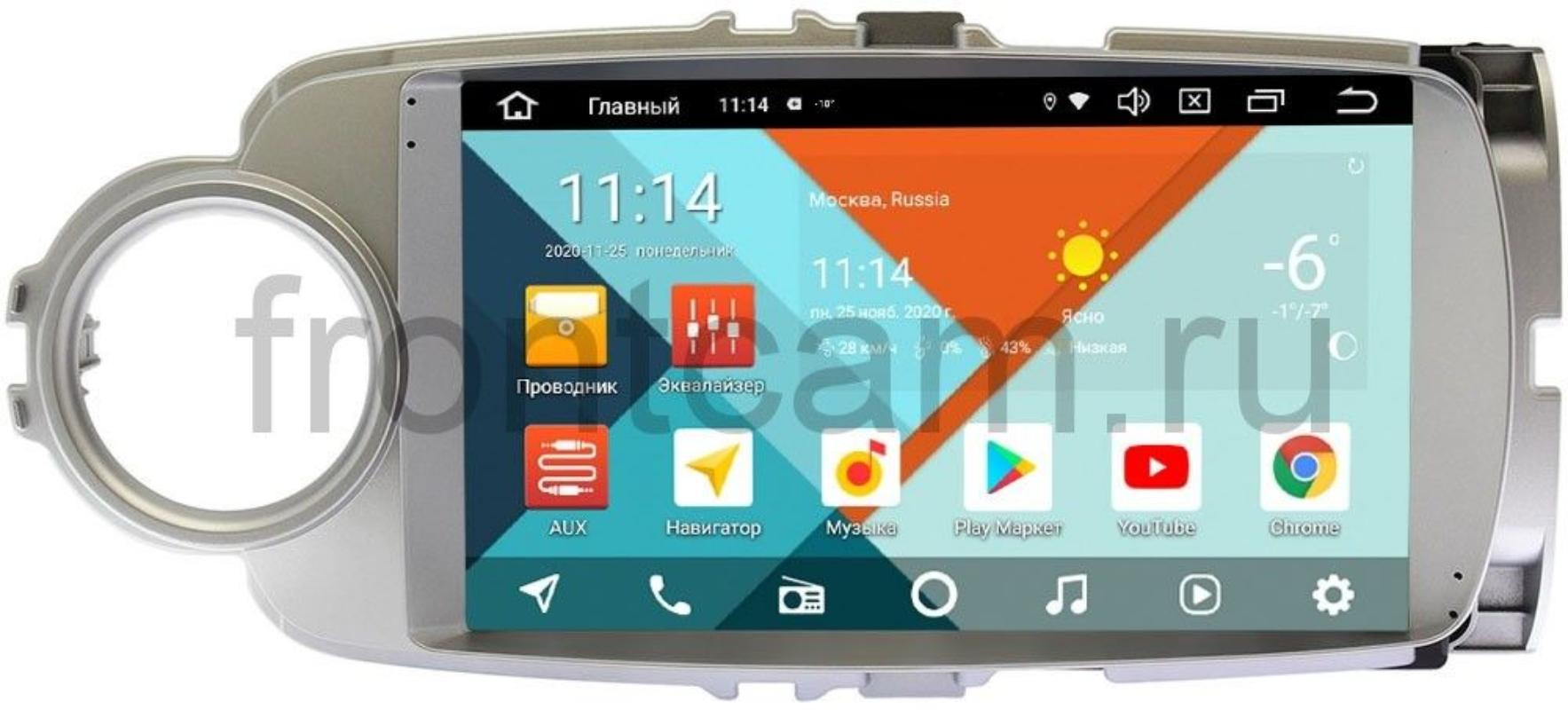 Штатная магнитола Toyota Yaris III (XP130), Vitz III (XP130) 2010-2018 Wide Media KS9245QR-3/32 DSP CarPlay 4G-SIM на Android 10 (+ Камера заднего вида в подарок!)