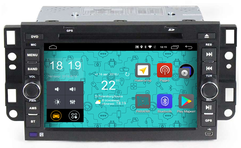 Штатная магнитола Parafar 4G/LTE с DVD для Chevrolet Aveo 2004-2011, Epica 2006+, Captiva 2006-2012 на Android 7.1.1 (PF020D) new design billet motorcycle lever fit kawasaki z 750 2004 2006 levers 8 colors for choose