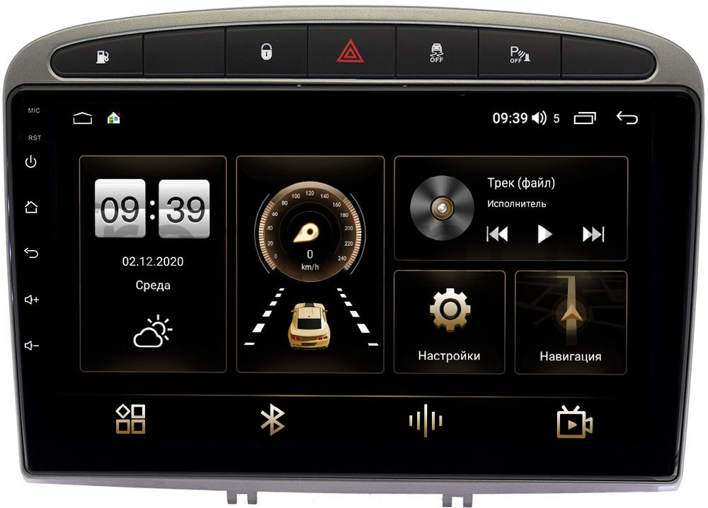 Штатная магнитола Peugeot 308 I, 408, RCZ I 2007-2017 LeTrun 3792-9119 на Android 10 (4/64, DSP, QLed) С оптическим выходом (серая) (+ Камера заднего вида в подарок!)