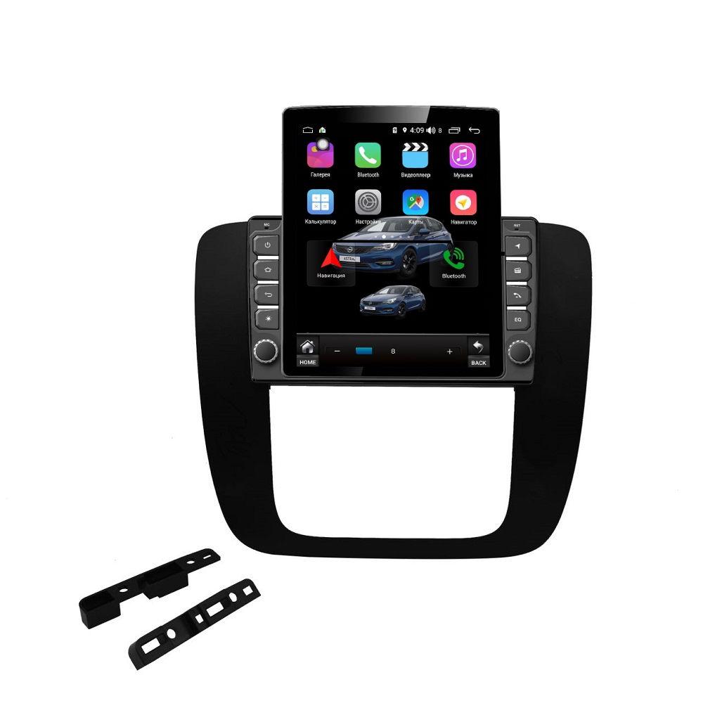 Штатная магнитола FarCar s300+SIM 4G для Chevrolet Tahoe на Android (RT1174R) (+ Камера заднего вида в подарок!)
