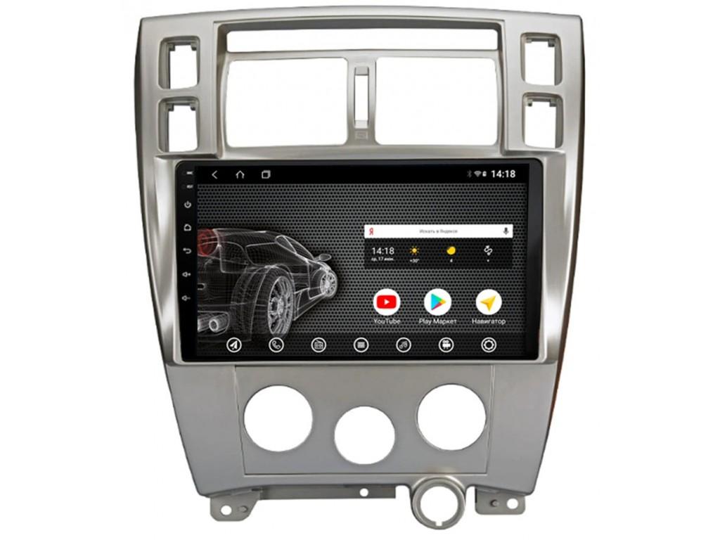 Головное устройство vomi ST431R10-T3 для Hyundai Tucson 08.2004-08.2009 (+ Камера заднего вида в подарок!)