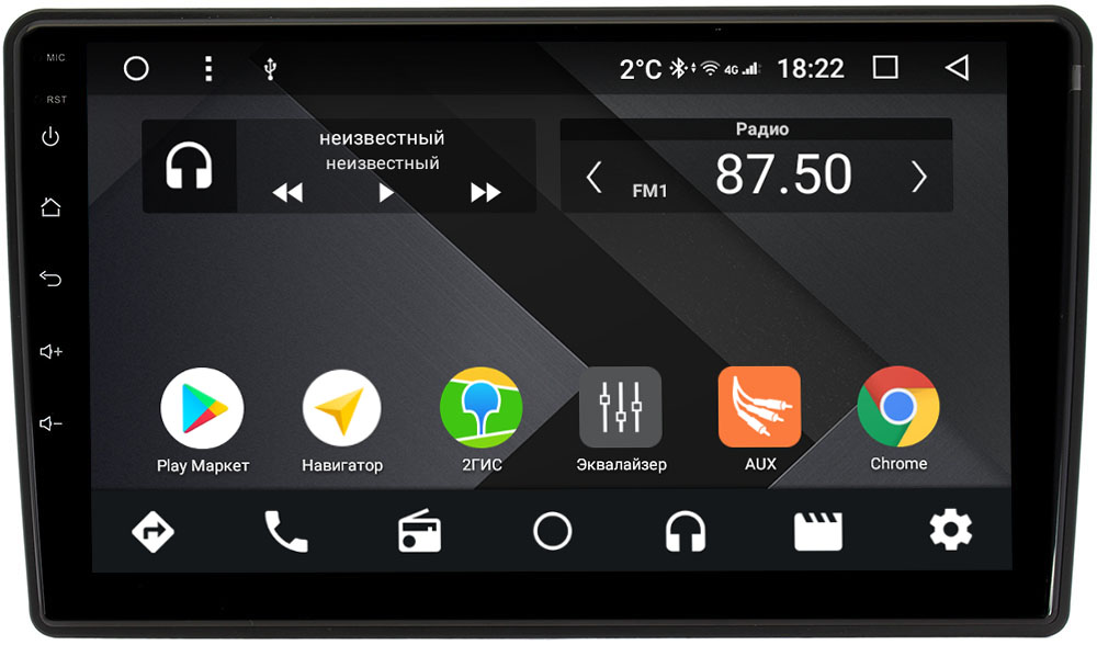 Штатная магнитола Kia Sorento II 2012-2018 Wide Media CF9145-OM-4/64 на Android 9.1 (TS9, DSP, 4G SIM, 4/64GB) (+ Камера заднего вида в подарок!)