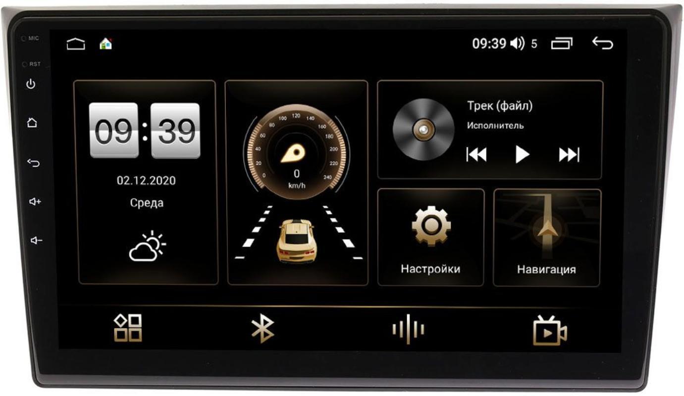 Штатная магнитола LeTrun 4165-10-1119 для Mazda CX-9 I 2006-2016 на Android 10 (4G-SIM, 3/32, DSP, QLed) (+ Камера заднего вида в подарок!)