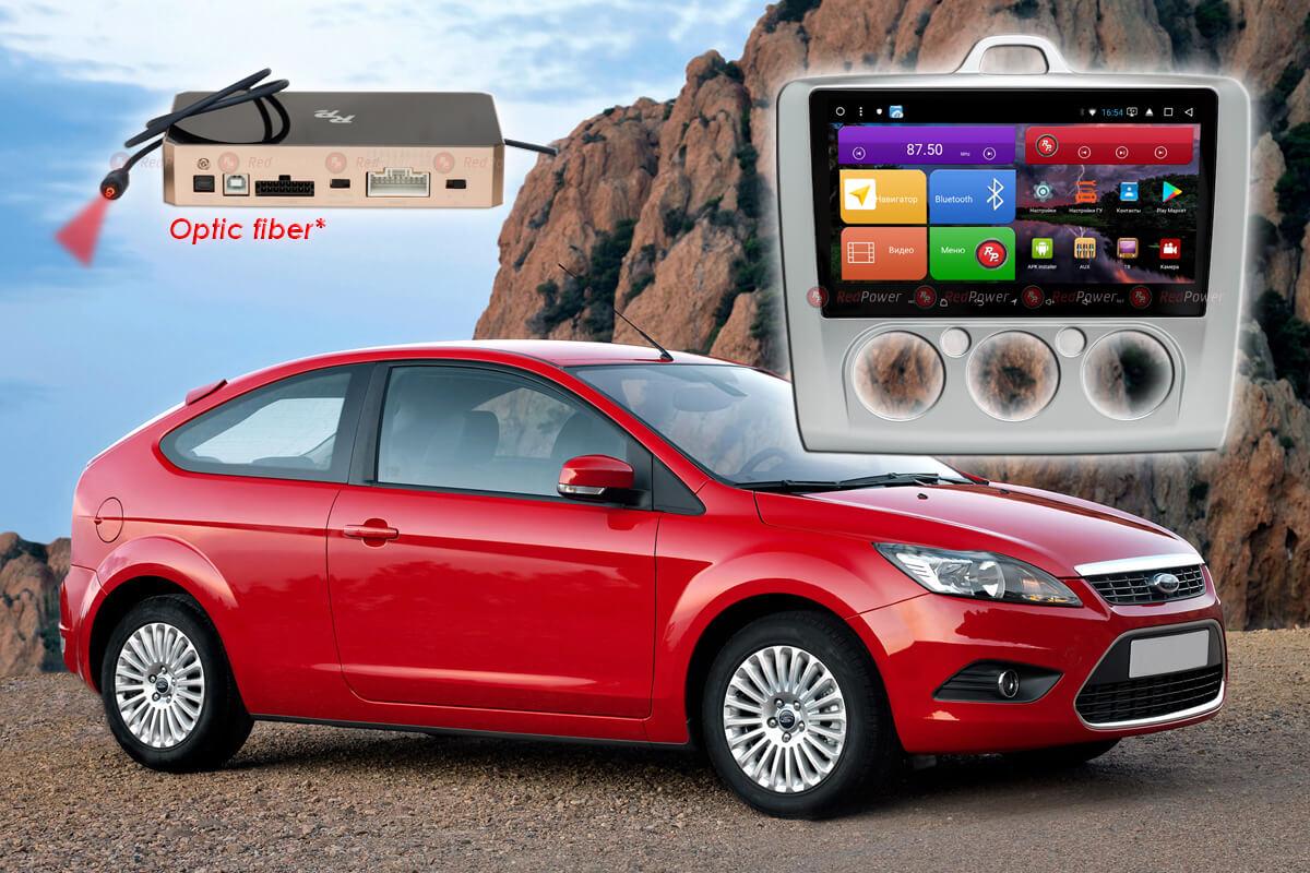 Автомагнитола для Ford Focus (кондиционер) RedPower K 51137 R IPS DSP ANDROID 8+ (+ Камера заднего вида в подарок!)