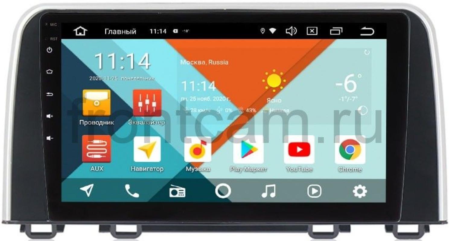 Штатная магнитола Honda CR-V V  Wide Media KS10-766QR-3/32 DSP CarPlay 4G-SIM Android 10 (+ Камера заднего вида в подарок!)