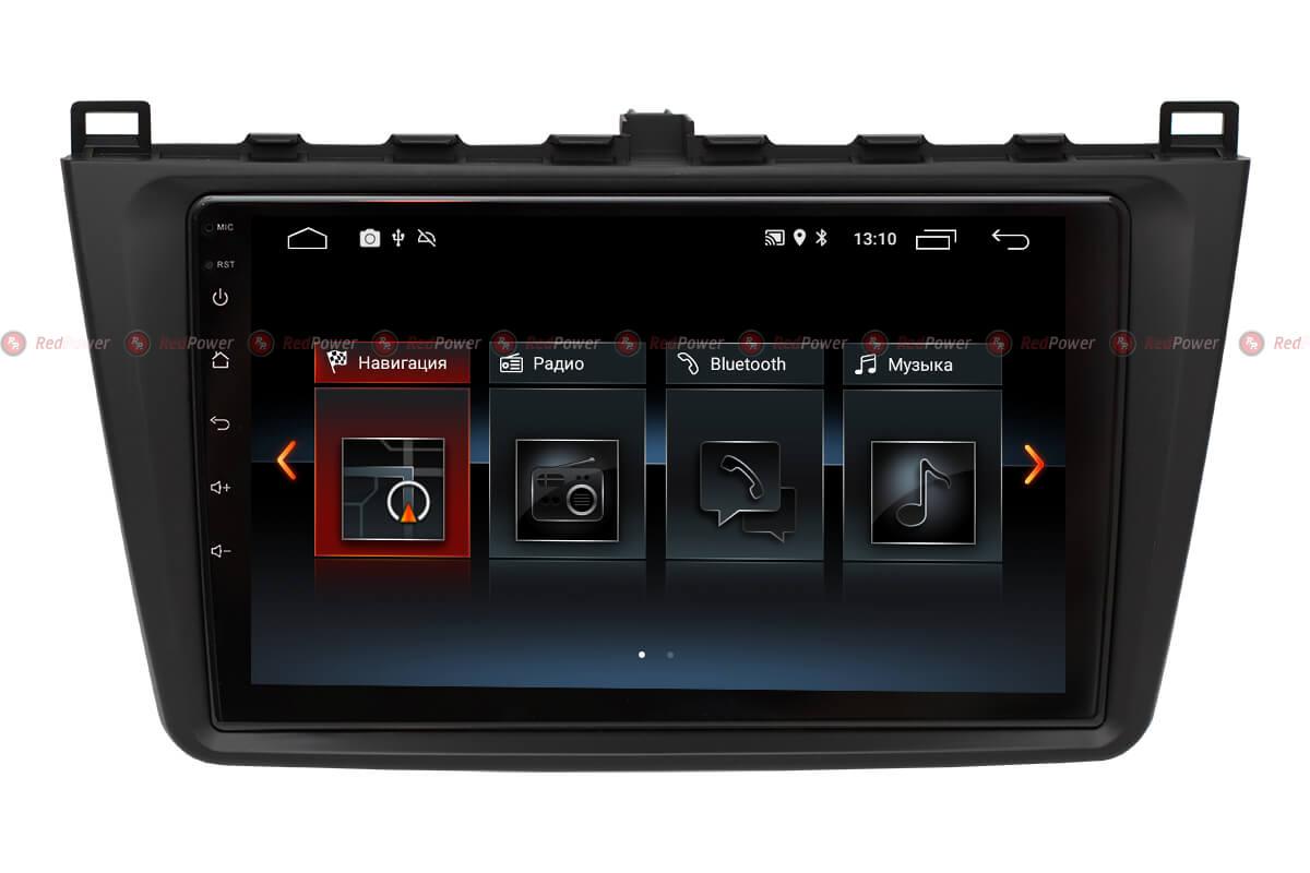 Автомагнитола Redpower 30002 IPS Mazda 6 (2009-2013) Android 8.1 (+ Камера заднего вида в подарок!) цена